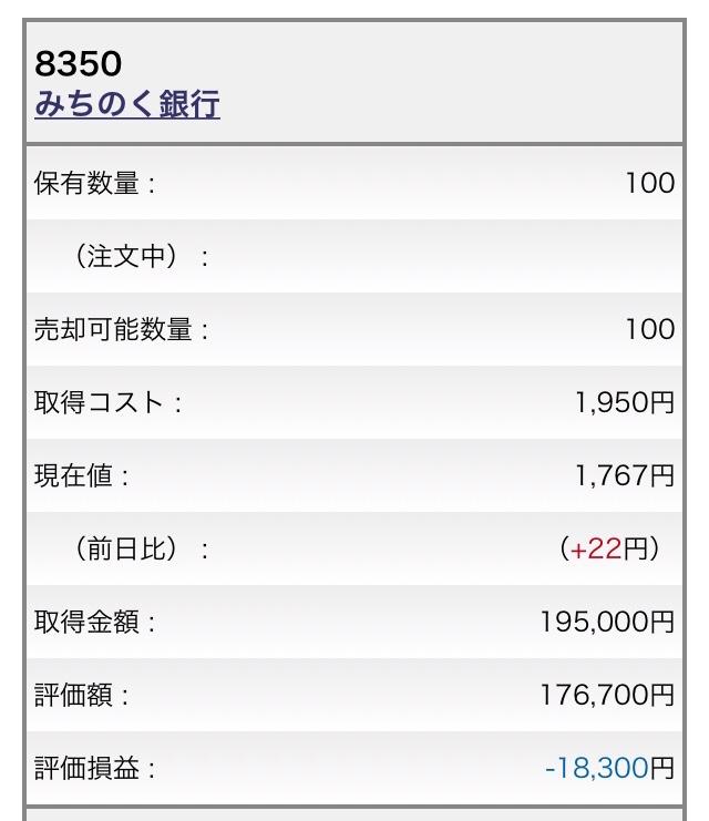 f:id:gyouseishositakkii:20181101124927j:plain