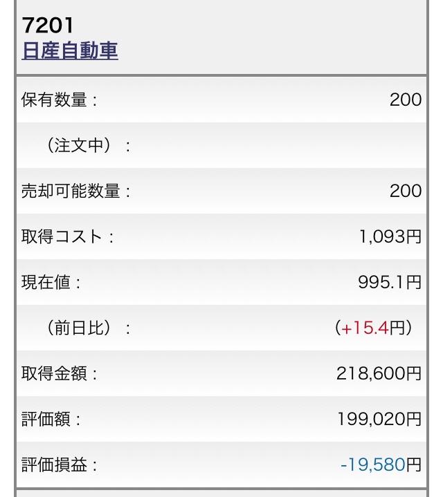 f:id:gyouseishositakkii:20181101124936j:plain