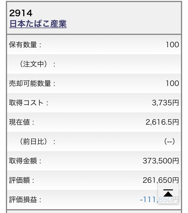 f:id:gyouseishositakkii:20190104135911j:plain