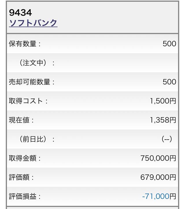 f:id:gyouseishositakkii:20190104140512j:plain