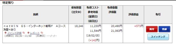 f:id:gyouseishositakkii:20190207135307p:plain