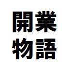 f:id:gyouseishositakkii:20190315142650p:plain