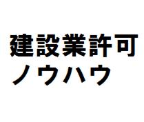 f:id:gyouseishositakkii:20190315143507p:plain
