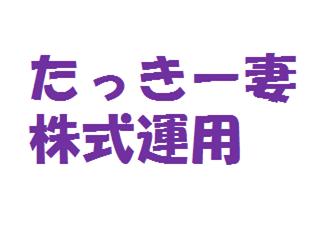 f:id:gyouseishositakkii:20190319133510p:plain