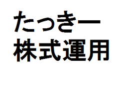 f:id:gyouseishositakkii:20190319133853p:plain