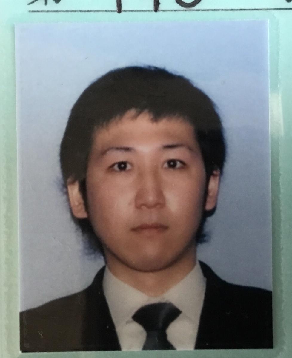 f:id:gyouseishositakkii:20190829135243j:plain