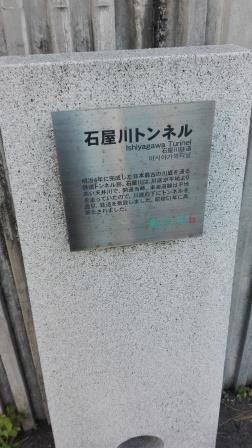 f:id:gyouseiyamada:20161226152803j:plain