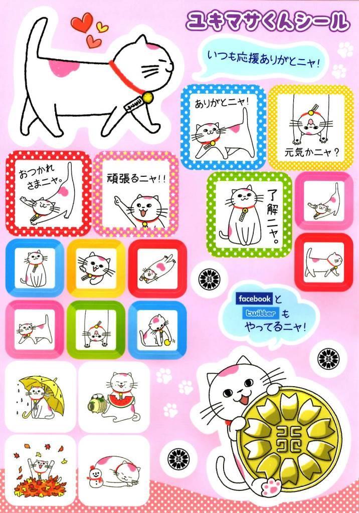 f:id:gyouseiyamada:20170201181337j:plain