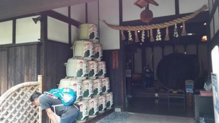f:id:gyouseiyamada:20170723184204j:plain