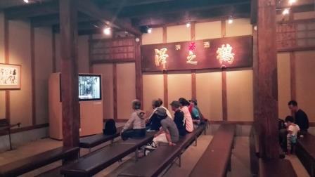 f:id:gyouseiyamada:20170723184218j:plain