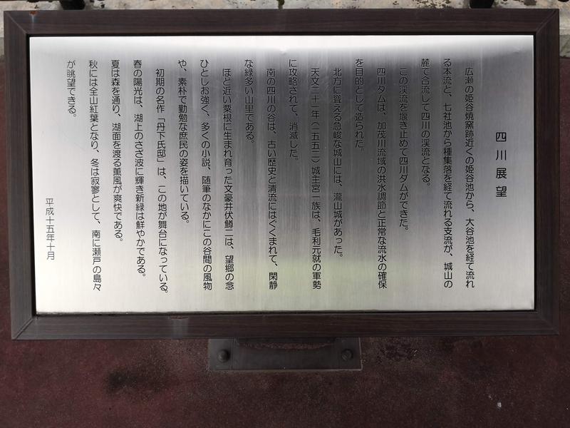 f:id:gyozamimi:20201123184336j:plain