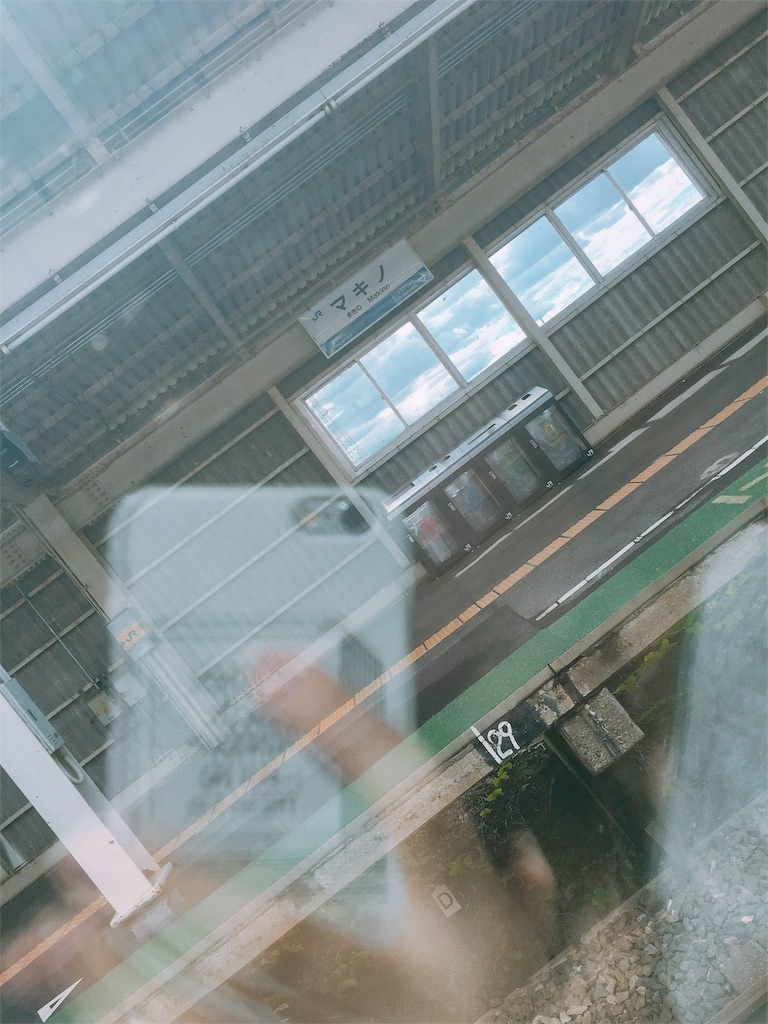f:id:gyozaoishii:20160830122046j:image