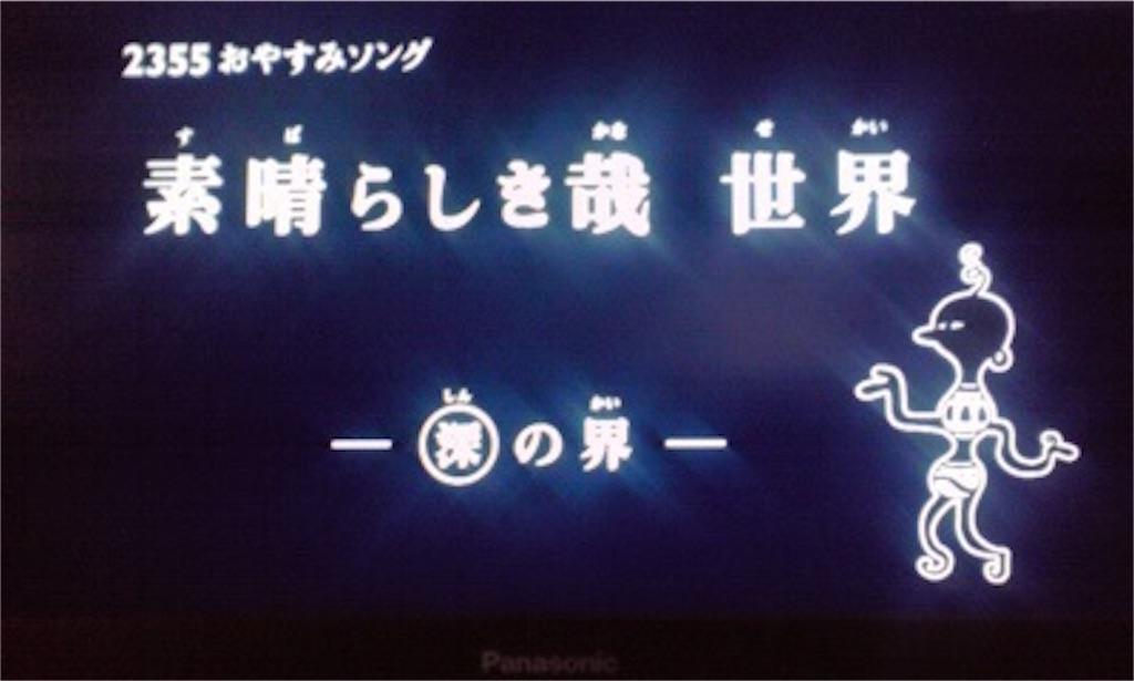 f:id:gyozaoishii:20160901122106j:image