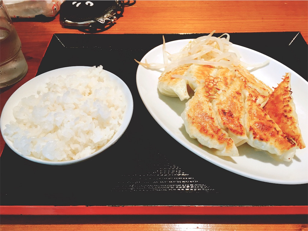 f:id:gyozaoishii:20160901122344j:image