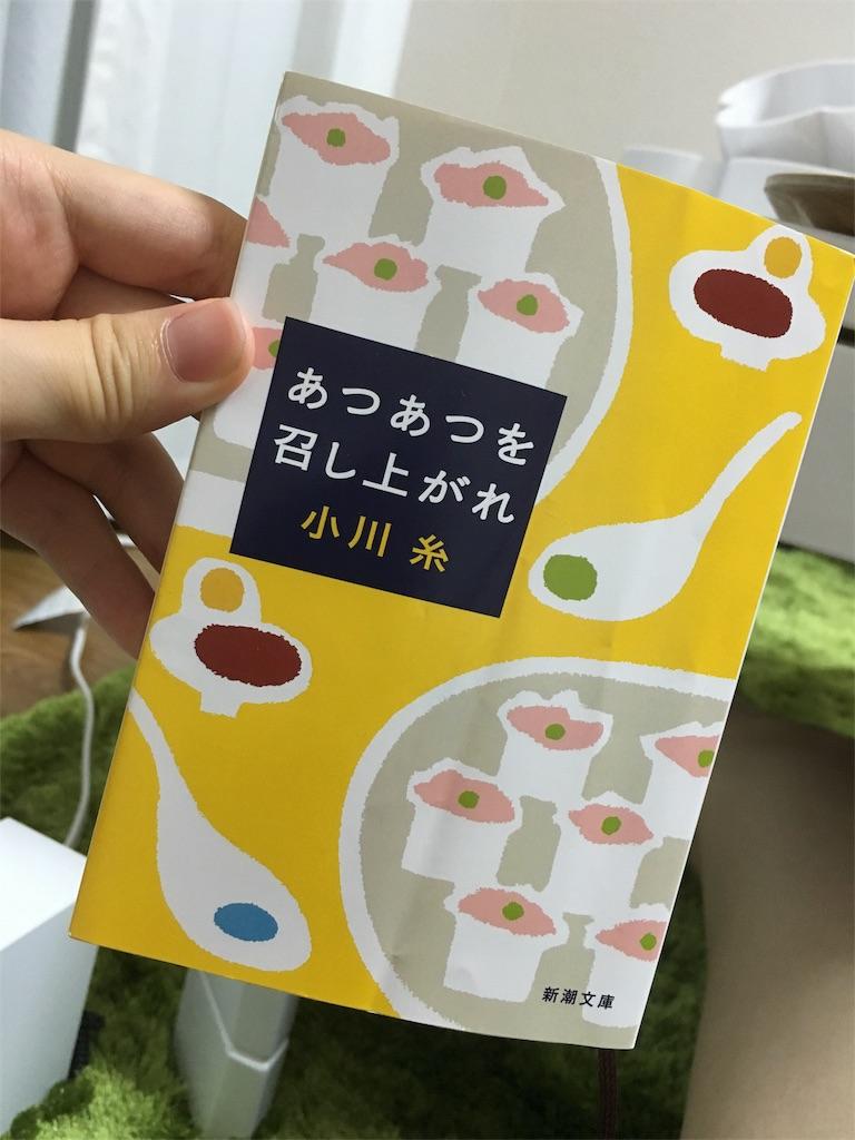 f:id:gyozaoishii:20160910201115j:image