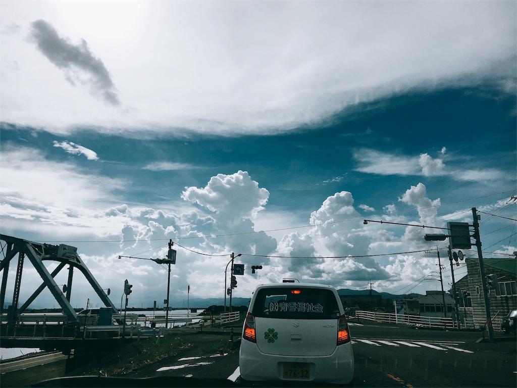 f:id:gyozaoishii:20180916182933j:image