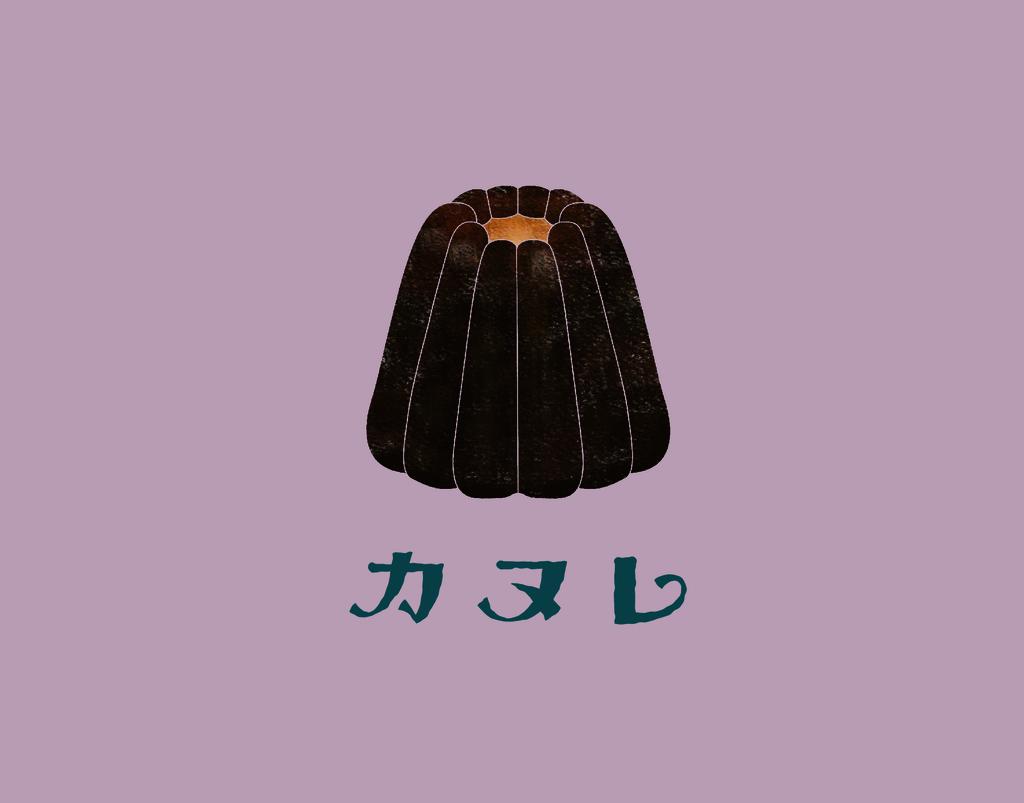 f:id:gyozaoishii:20180920231133j:plain