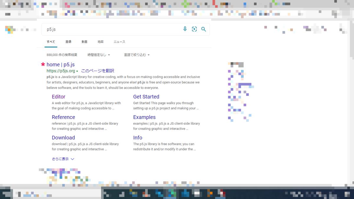 f:id:gyozasukisuki:20210302202150p:plain