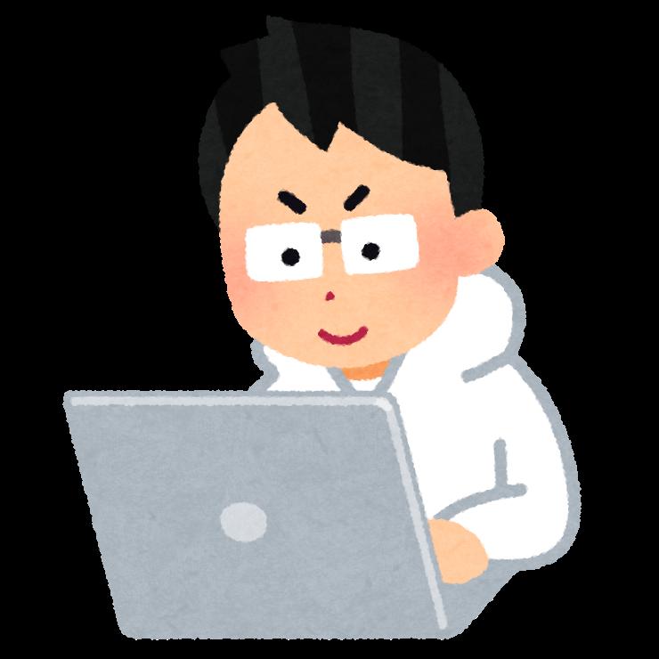 f:id:gyozasukisuki:20210802115550p:plain