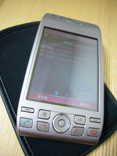 f:id:gyro:20080920224602j:image