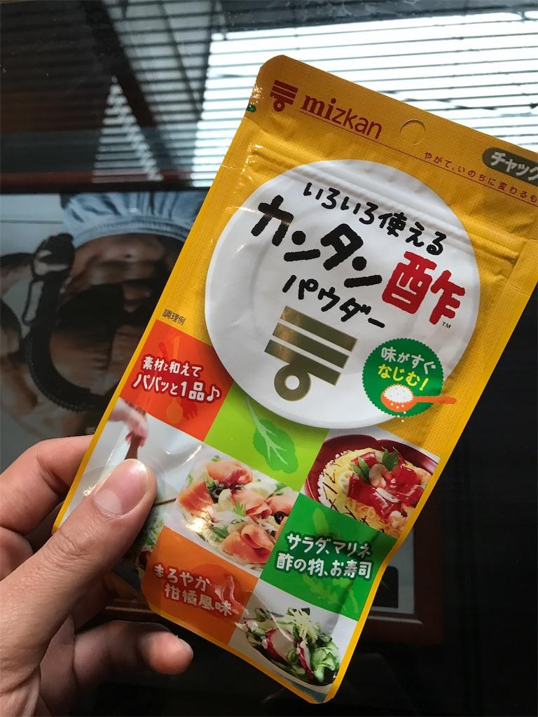 f:id:gyu-kaku:20170410183449j:image