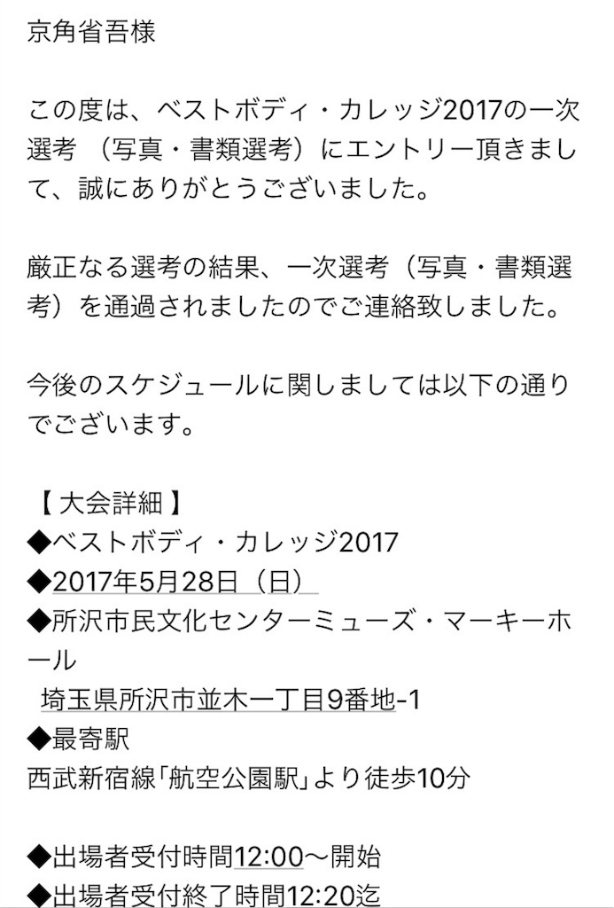 f:id:gyu-kaku:20170426122013j:image
