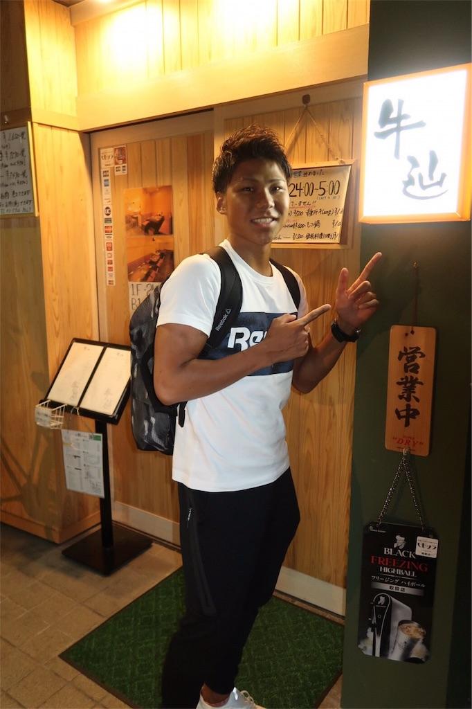 f:id:gyu-kaku:20170530191659j:image