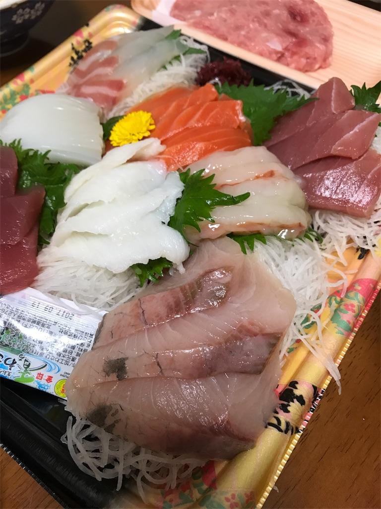 f:id:gyu-kaku:20170729000622j:image