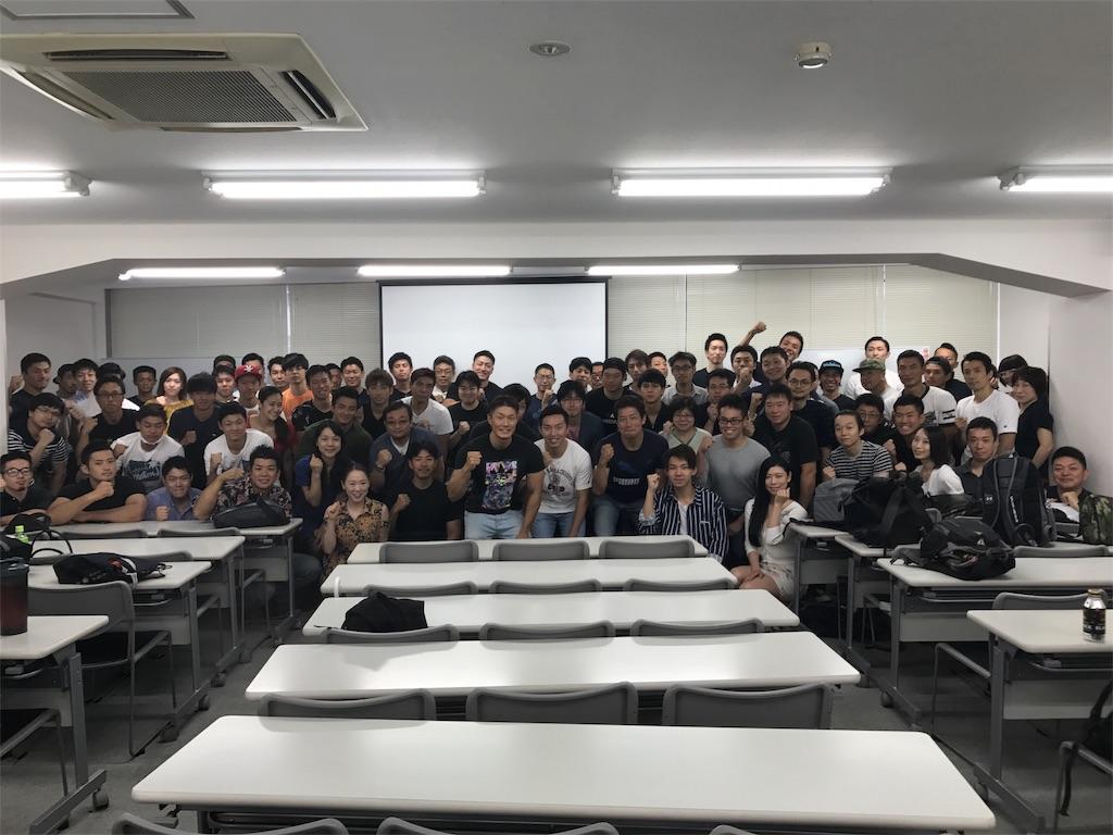 f:id:gyu-kaku:20170820095313j:image