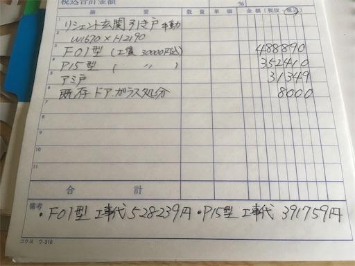 f:id:gyu-ryu-a3:20210115215210j:image