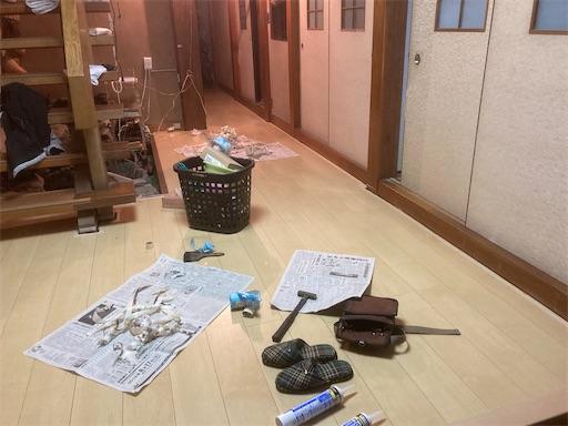 f:id:gyu-ryu-a3:20210129212537j:image