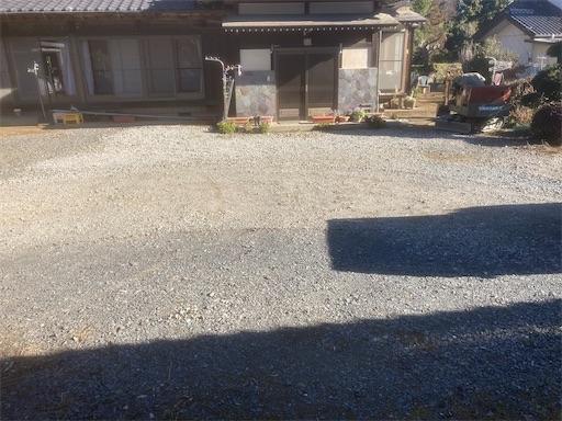 f:id:gyu-ryu-a3:20210218211959j:image