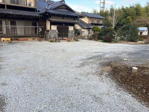f:id:gyu-ryu-a3:20210218212112j:image