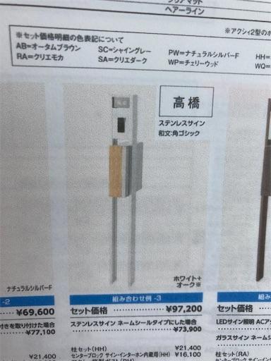 f:id:gyu-ryu-a3:20210226183624j:image