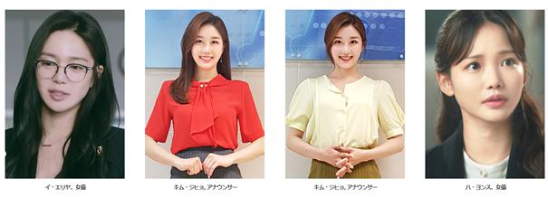 韓国のファッション