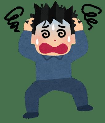 感情のコントロール