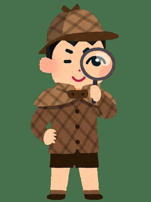 名探偵オススメまとめ