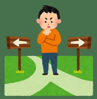 『仕事を続ける価値』と『仕事を辞める負荷』