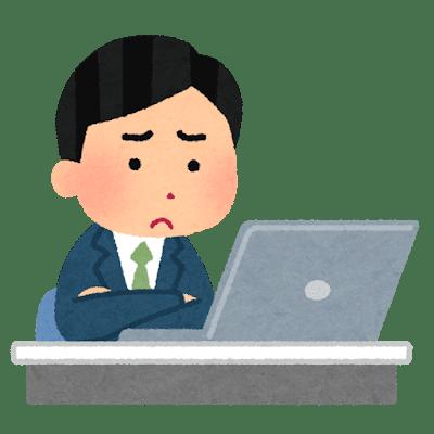 ブログ悩み
