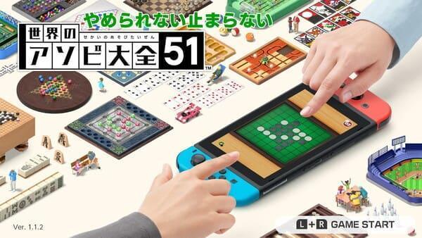 【世界のアソビ大全51】単純さが面白い!現実でもおすすめのドハマりボードゲームをご紹介!!