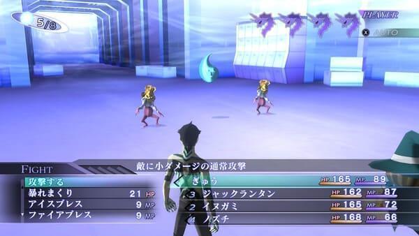有料DLC『坊ちゃまの情け』、『主の期待』とは?