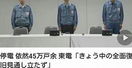 f:id:gyuuhomura:20190912132533j:plain