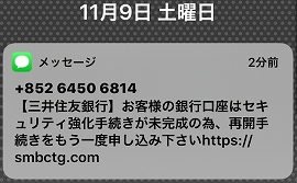 f:id:gyuuhomura:20191109131106j:plain