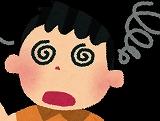 f:id:gyuuhomura:20191201112514j:plain