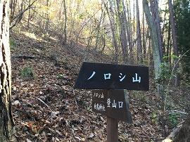 f:id:gyuuhomura:20191204002519j:plain