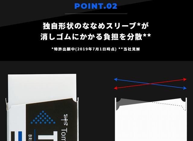 f:id:gyuuhomura:20191204101849j:plain