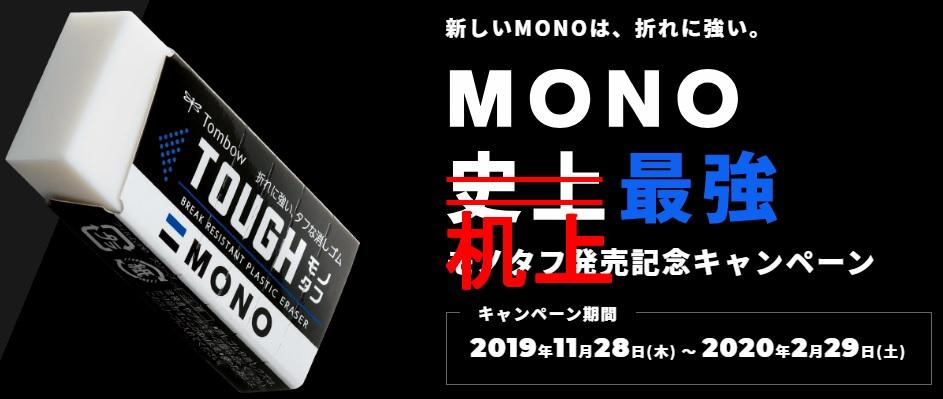 f:id:gyuuhomura:20191204124306j:plain