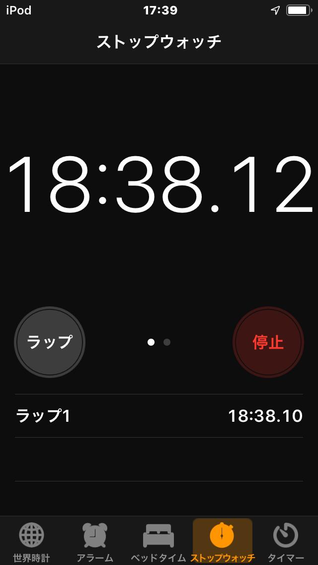 f:id:gyuuhomura:20191207234739p:plain