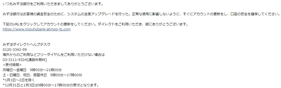 f:id:gyuuhomura:20191210162417p:plain