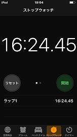 f:id:gyuuhomura:20191216003350j:plain